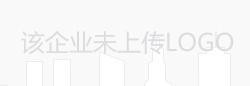 浙江红督服饰有限公司