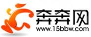 义乌市奔奔信息科技有限公司