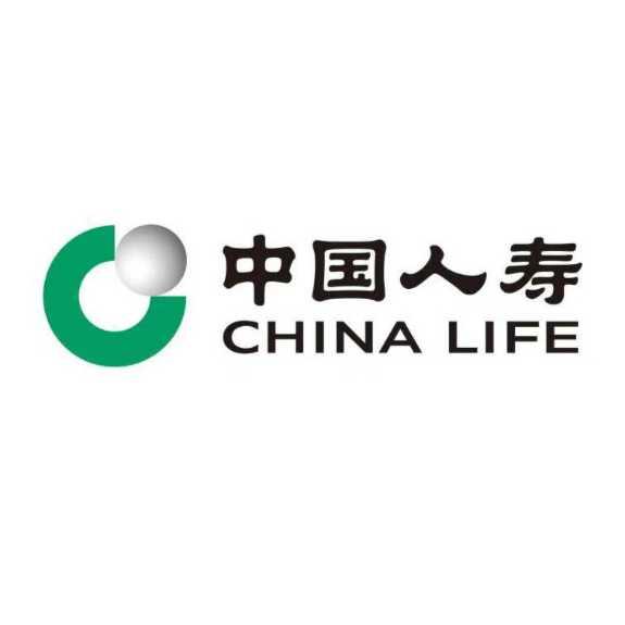 中国人民人寿保险股份有限公司义乌市分行