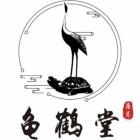 龟鹤堂健康养老产业集团有限公司