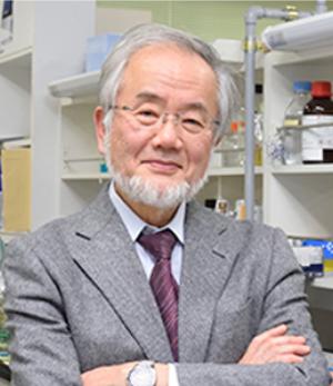 日本科学家大隅良典获2016诺贝尔医学奖