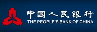 中国人民银行招聘数字货币从业人员